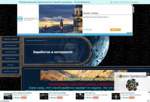 Сайт на бесплатном хостинге